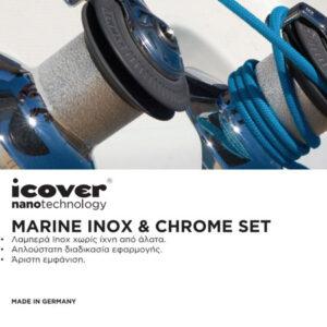Marine_Inox___Ch_4b20e028a8402.jpg
